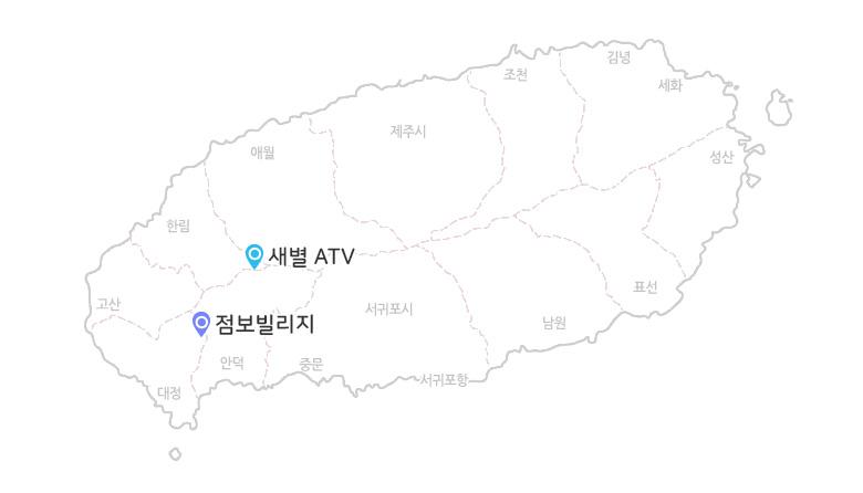 새별ATV-체험코스+점보빌리지+바나나먹이주기_02.jpg