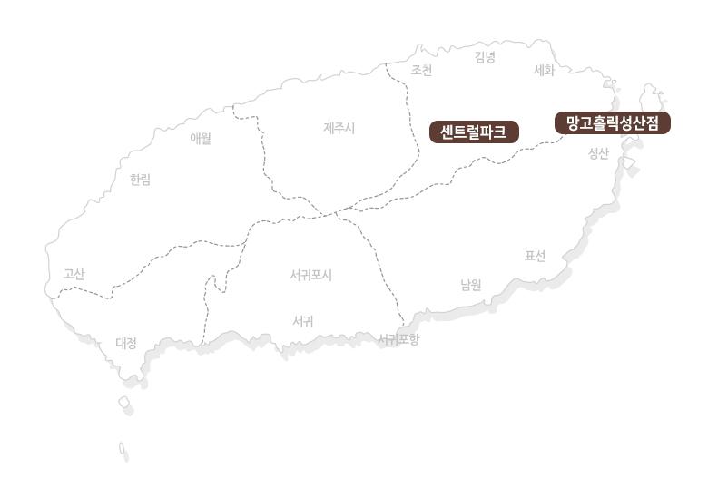망고홀릭성산점-족욕+센트럴파크_02.jpg
