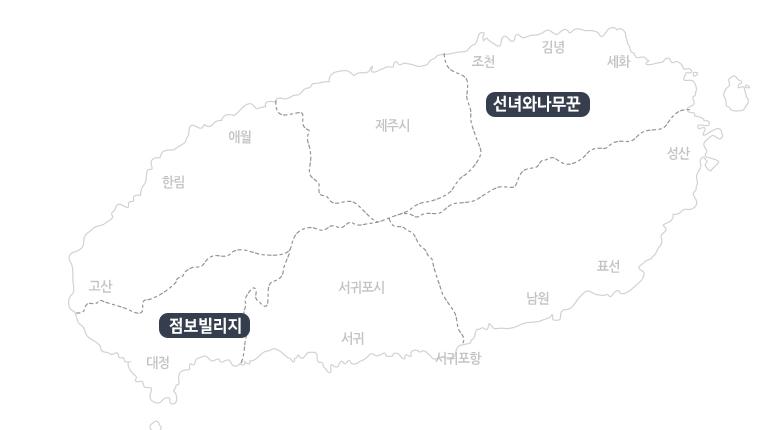 점보빌리지+선녀와나무꾼_지도.jpg