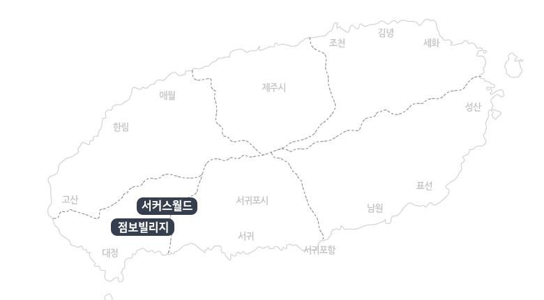 점보빌리지+서커스월드_지도.jpg