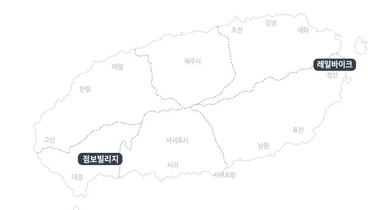 점보빌리지+레일바이크_지도.jpg
