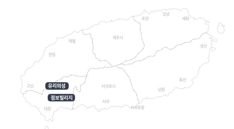 점보빌리지+유리의성_지도.jpg