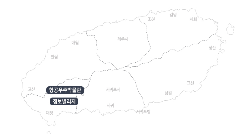 점보빌리지+항공우주박물관_지도.jpg