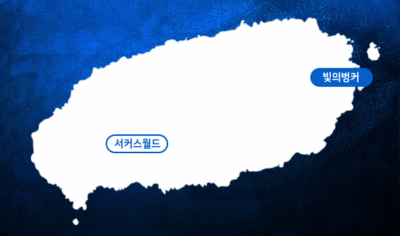 빛의벙커+서커스월드_지도.jpg