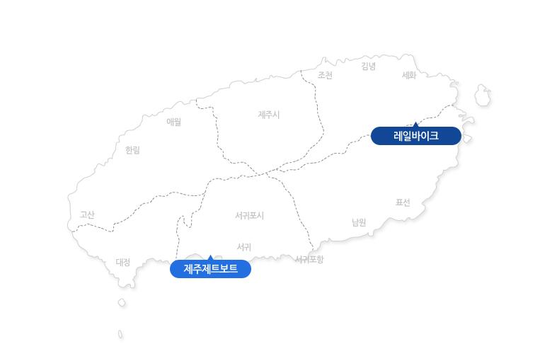 ★특가★제주제트+레일바이크_지도.jpg