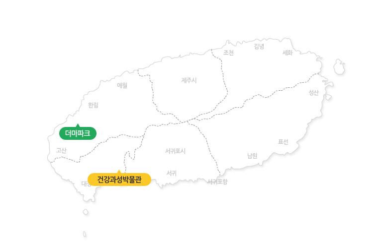 더마파크+건강과성박물관_지도.jpg