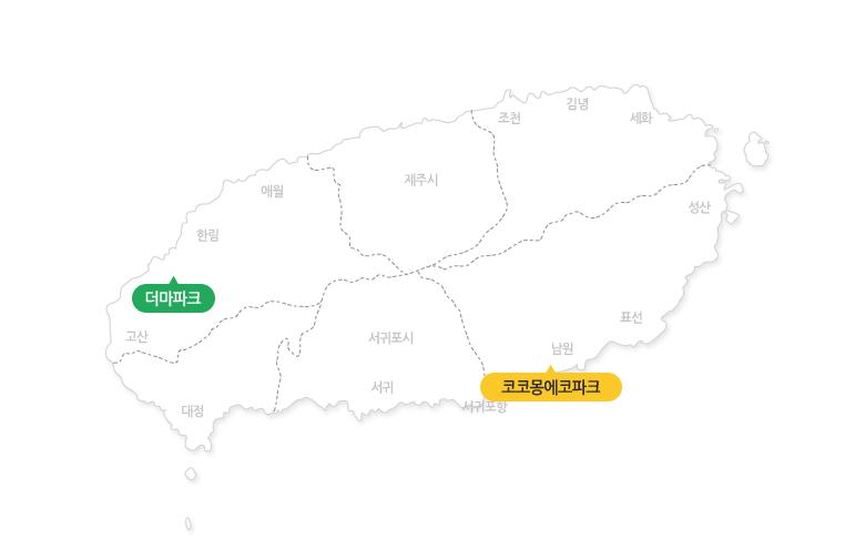 더마파크+코코몽에코파크_지도.jpg