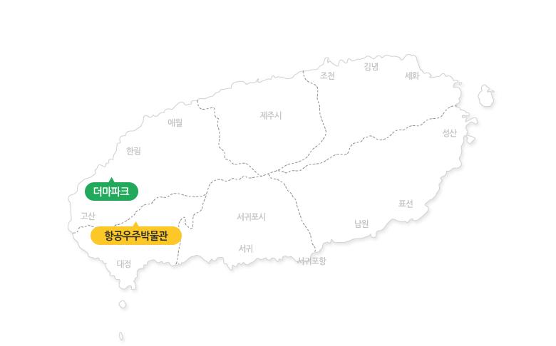 더마파크+항공우주박물관_지도.jpg