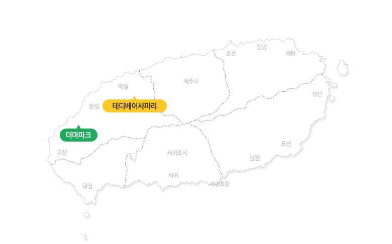 더마파크+테디베어사파리_지도.jpg