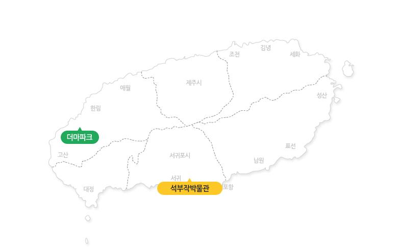 더마파크+석부작_지도.jpg