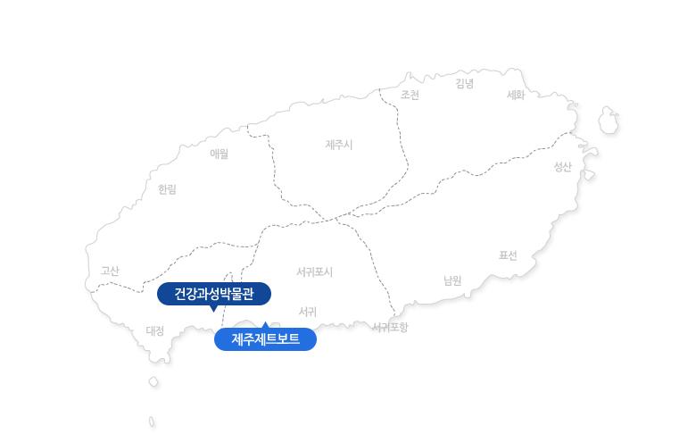 제주제트+건강과성박물관_지도.jpg
