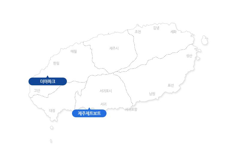 제주제트+더마파크_지도.jpg
