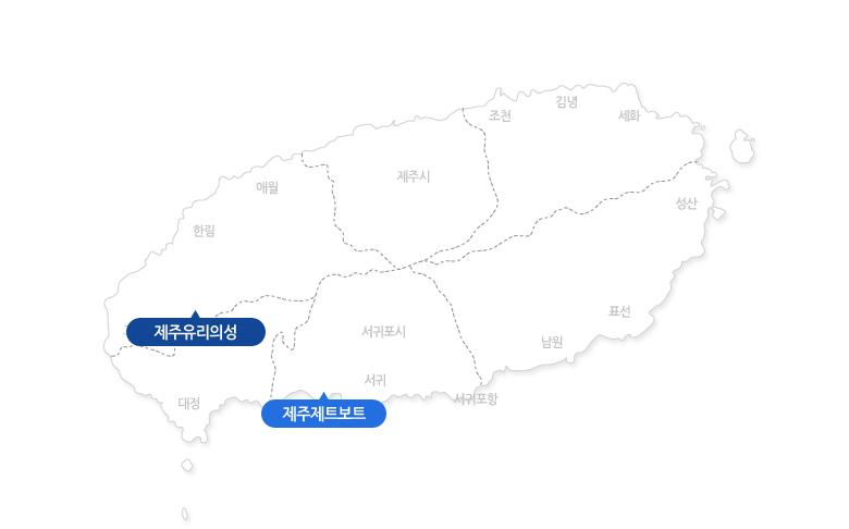 제주제트+유리의성_지도.jpg